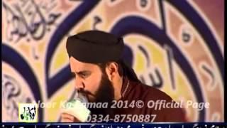 Ab Tu Bas Aik He Dhun Hai By GHULAM MUSTAFA in NOOR KA SAMAA 2014 Islamabad