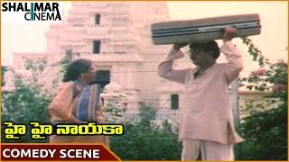 Hai Hai Nayaka Movie    Suryakantam Scolding to Naresh Comedy Scene    Naresh, Bharati