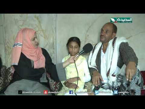 سنابل الخير - أسرة يعاني طفليها من فشل كلوي 16-9-2019م