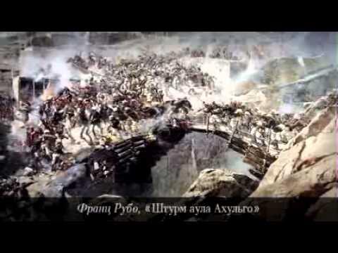 Русская Спарта 500 русских против 40000 персов, персидский поход полковника Карягина