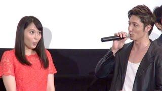 【関連動画】 玉木宏はいたずら好き!?共演者が暴露 広瀬アリス、人生...