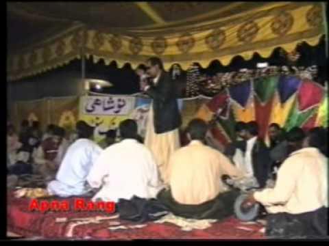 Raja Nadeem & Hafiz Mazher - Pothwari Sher - P2 [0643]