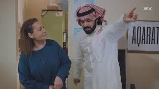 غصون تبلغ زوج بدرية بخيانتها الافتراضية.. بماذا رد عليها؟