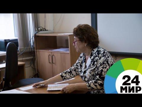 Школьным учителям Армении поднимут зарплату вдвое - МИР 24