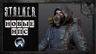 S.T.A.L.K.E.R. MNP MESHES Модельный Народный Пак НПС Обзор.