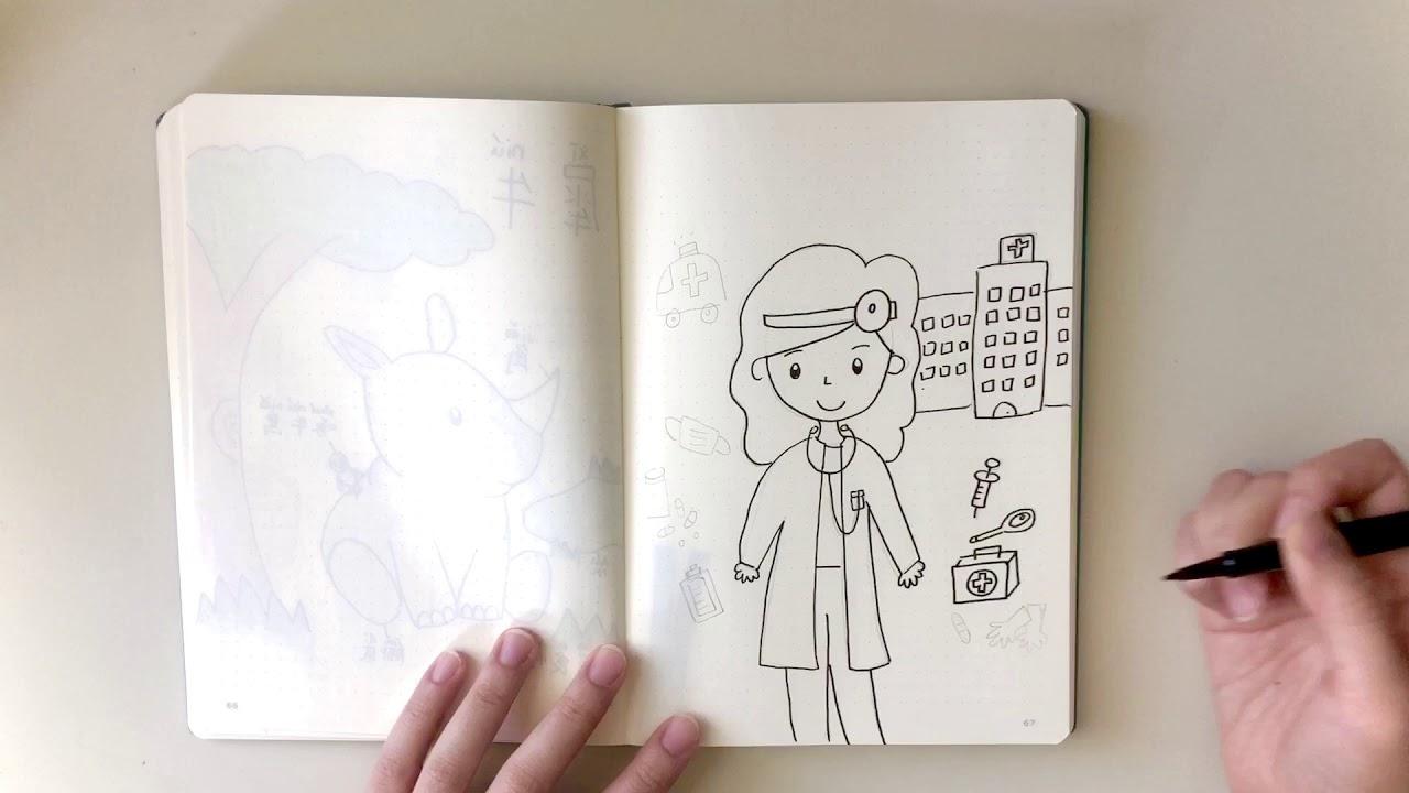 畫圖學中文 [職業系列] Draw and Learn Chinese [Occupation Series]-醫生 Doctor - YouTube
