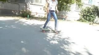 2 видео урок как кататься на скейте