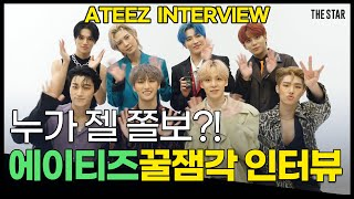 [Eng Sub] Amusing ATEEZ interview🤗🌟
