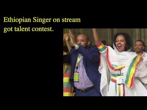 Ethiopian Man On Stream Got Talent Contest In Dallas/Texas/2016