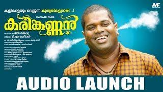 Karinkannan Audio Launch | Saju Navodaya & Sreeja Das | Pappan Narippatta | Pashanam Shaji