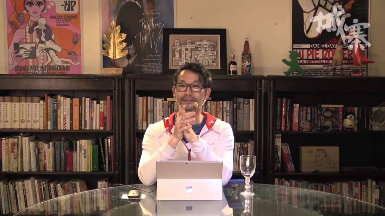 05/05/16 「生意好D」- 如何做網店 online shop - YouTube