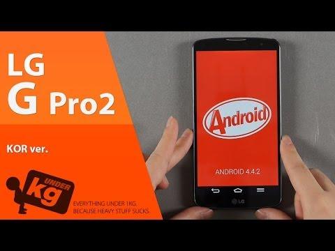 [KR] LG G Pro 2 개봉기