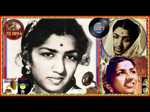 LATA JI-Film-MEHARBANI-(1950)~Chup Chaap Patange Jalne Wale,Humko Bhi Sikhade-[ Great One of My