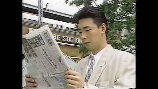 サンテレビ&神戸新聞 CM