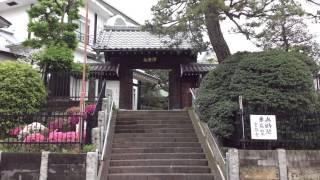 室泉寺---東京都渋谷区