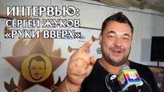 """""""Руки Вверх Бар"""" в Челябинске"""