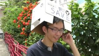 香港培道小學6月23日教育樓動土感恩典禮宣傳短片