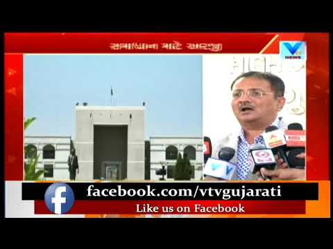 Ahmedabad: Mehul Chokshi cheat fund accused ready for settlement in Court | Vtv News
