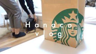 一人暮らしの日常vlog ‖ Daily vlog