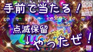 今回の動画よりチャンネル名を「ぱちぱちパチンカス」に変更しました!...