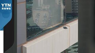 서울 구로동 15층 건물 강화유리 파손...1명 부상 …