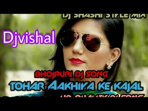 Na sajanwa aile ho kesari lal hit song hard mix Dj vishal Remix