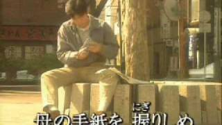 NHK朝の連続ドラマふたりっ子で歌っていたオーロラ輝子(河合美智子...