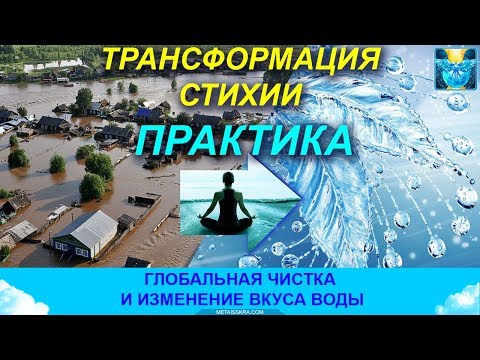 Наводнения в Сибири.