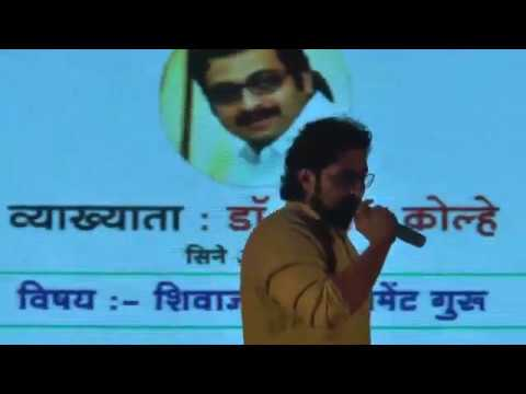 Dr. Amol Kolhe - Question and Answer Session
