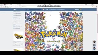 Бесплатные монеты - Pokemon GO