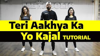 Teri Aakhya Ka Yo Kajal Sapna Chaudhary Dance Tutorial Easy Dance FITNESS DANCE with RAHUL