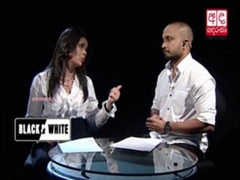 Ada Derana Black & White - 2016.10.21