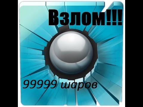 скачать игру Smash Hit на андроид с бесконечными шарами на андроид - фото 7