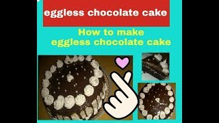 How to make eggless chocolate cake by Rabi