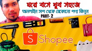 How to Buy or Order any Products From Shopee Online Shop in 2020 || Singapor screenshot 5