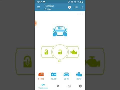 Регистрация и добавление устройства Starline android