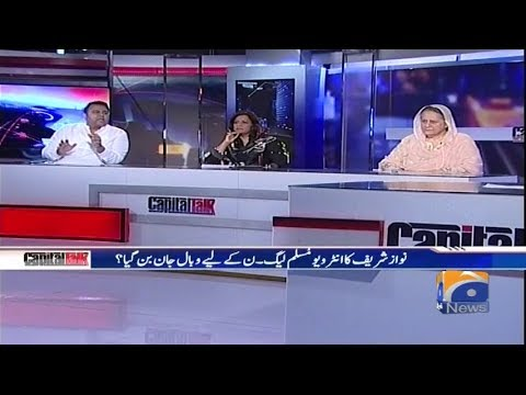 Capital Talk - 17 May 2018 - Geo News
