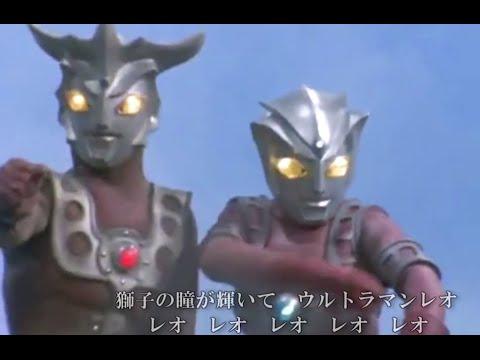 ウルトラマンレオ OP / 子門真人Ver. Ultraman Leo Opening