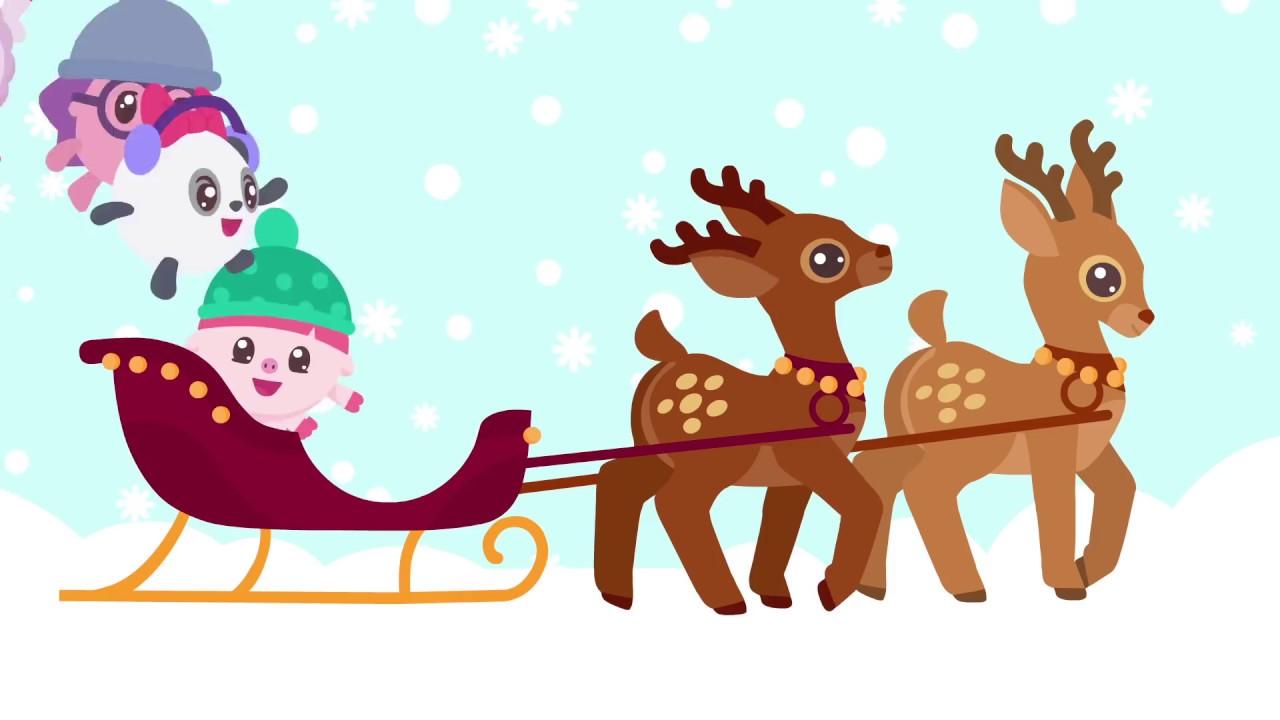 Малышарики - Новый год - Динь-Динь-Дон -Танцуем и поём!