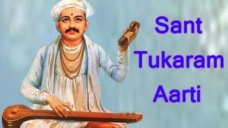 Aarti Tukarama - Sant Tukaram Aarti | Marathi Devotional Song
