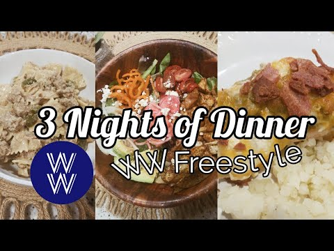 3 NIGHTS OF WW FREESTYLE DINNERS | WEIGHT WATCHERS DINNER RECIPES