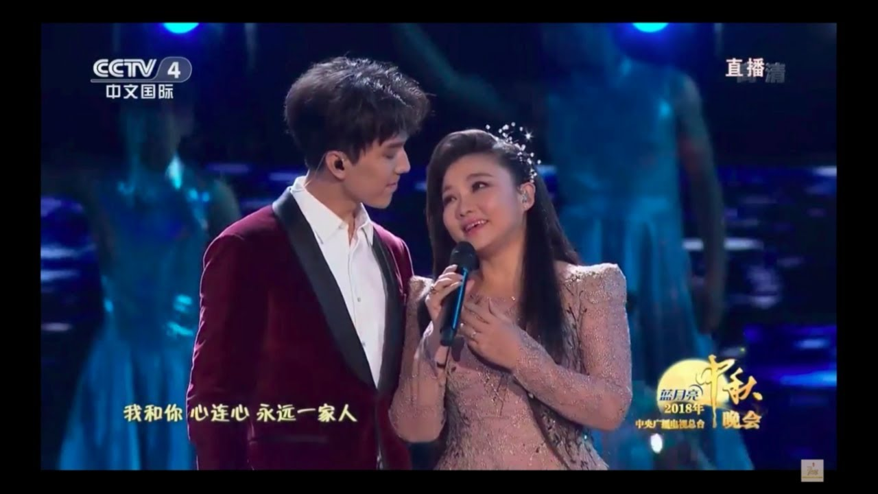[ENG SUB]Dimash and Wang Li- You and Me