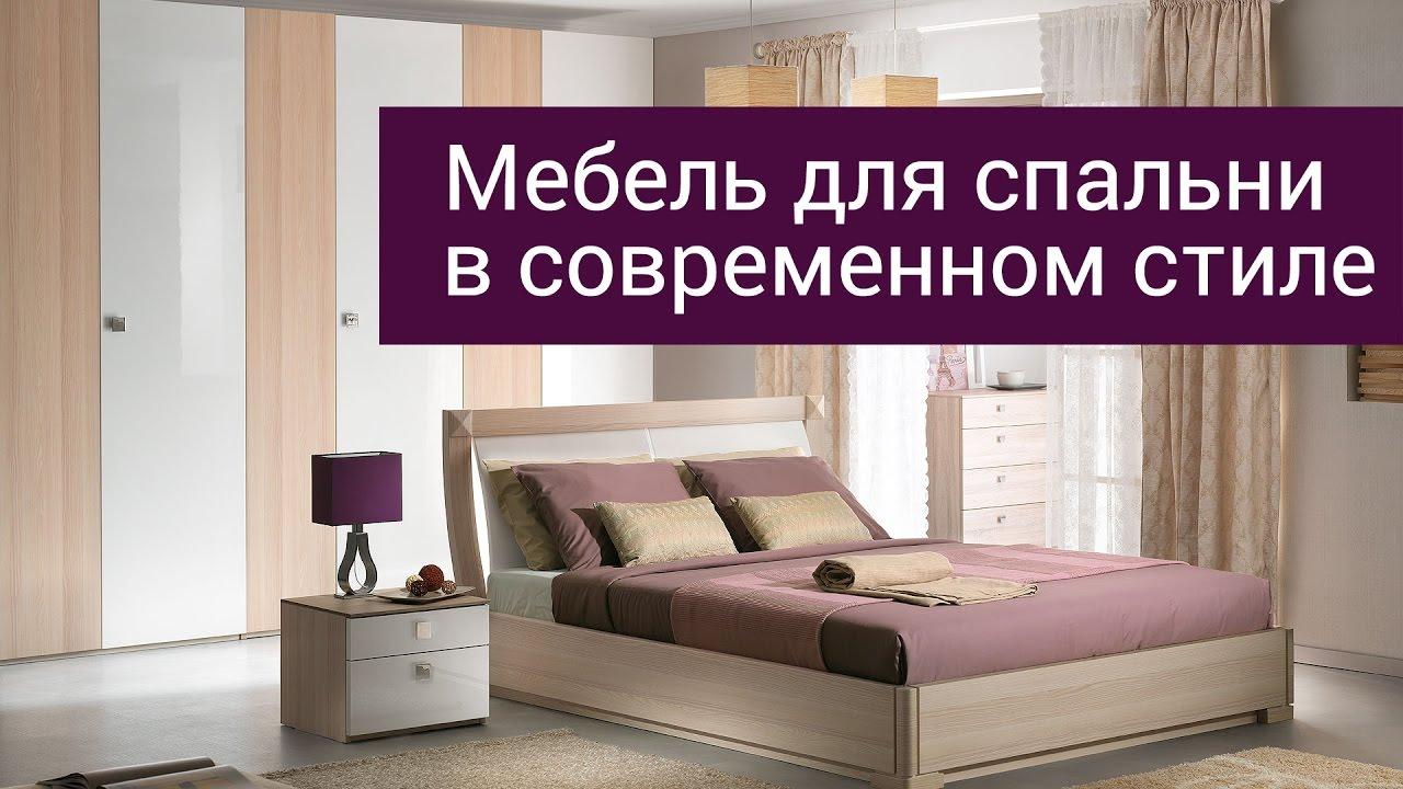 Продажа мебели для спальни астана. На доске объявлений olx астана легко и быстро можно купить спальную мебель б/у. Покупай только лучшую. Шкафы и шкафы-купе со склада фабричное. Мебель » мебель для. Спальный гарнитур с угловым шкафом в отличном состоянии. Мебель » мебель для.