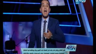 قصر الكلام  | تهديد الدسوقي رشدي بالخطف والقتل على الهواء..تعرف على السبب!!!