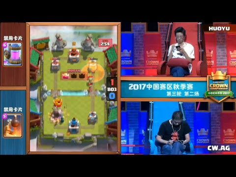 Clash Royale: Crown Championship EU Fall Finals | Fall 2017 Season