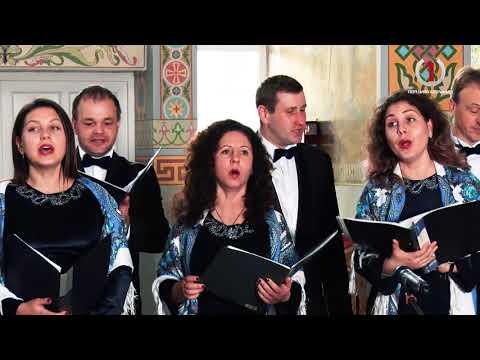"""Єпархіальний хор на честь Федора Небесного - """"Ой коляда, колядиця"""""""