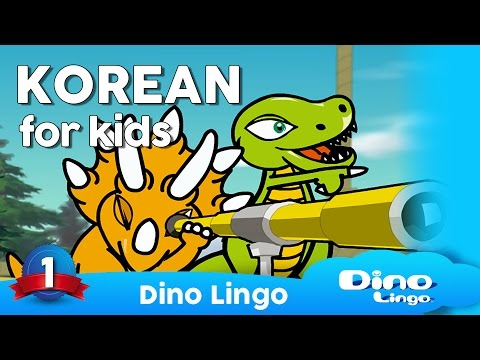 Korean learning for kids - Korean Online lessons for children - animals: 동물 : dong mul