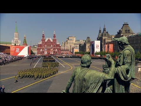 Военнослужащие стран бывшего СССР на параде Победы в Москве