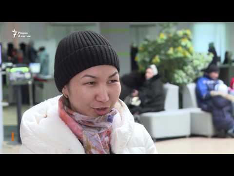 знакомства регистрации казахстане