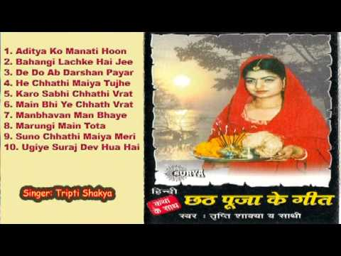 Chhath Puja Ke Geet | Chhath Puja 2018 Special Jukebox 5